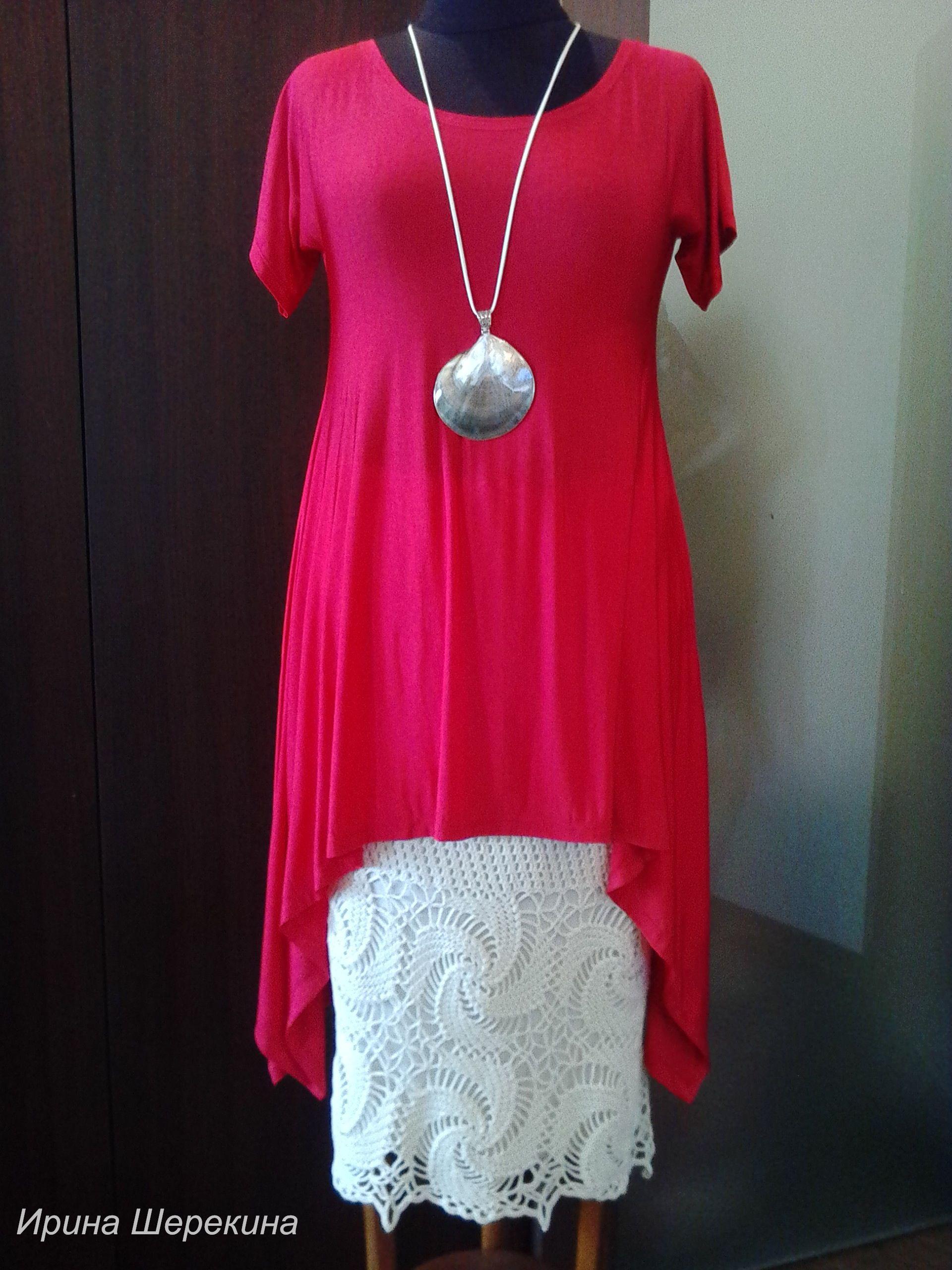 кружево вязание кофта оригинальная одежда юбка эксклюзивная кардиган винтаж