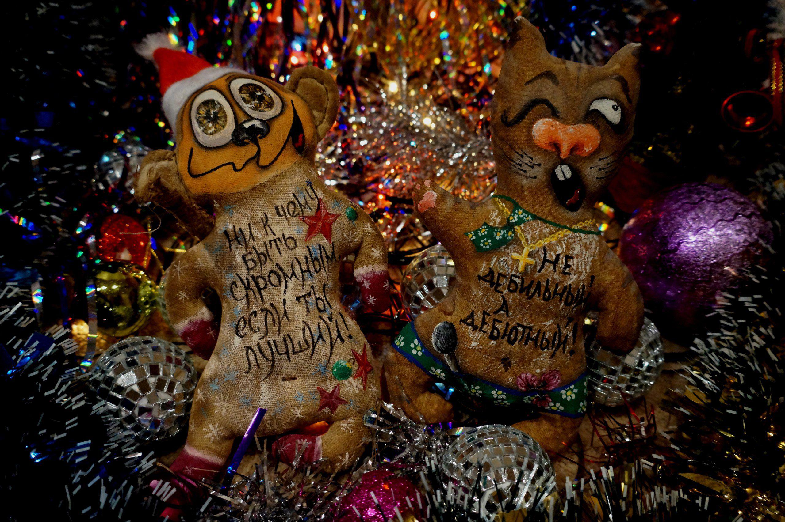 игрушки кофейные_игрушки чердачные_игрушки сувениры ручная_работа подарки