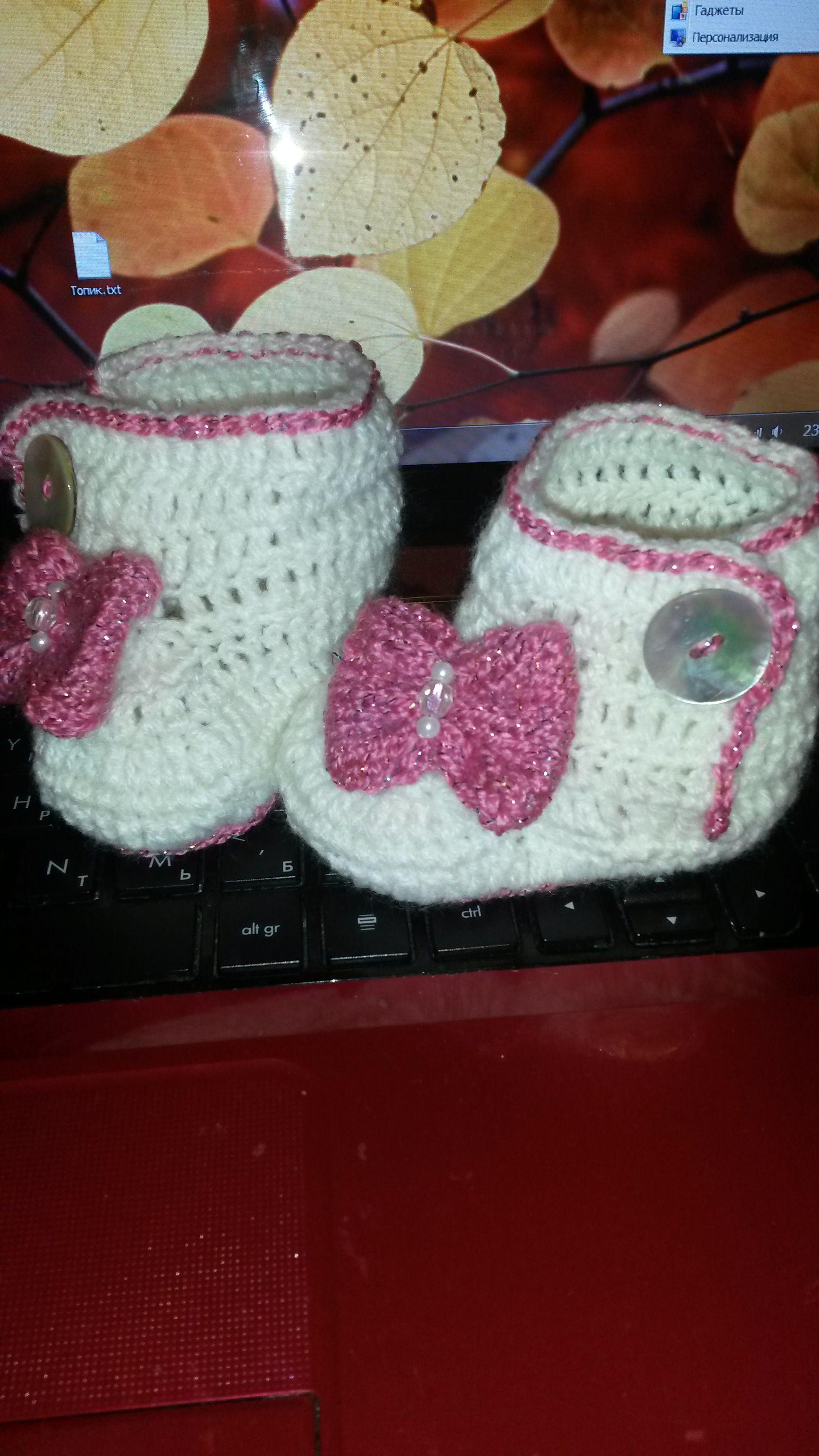 тапочки пинетки носочки