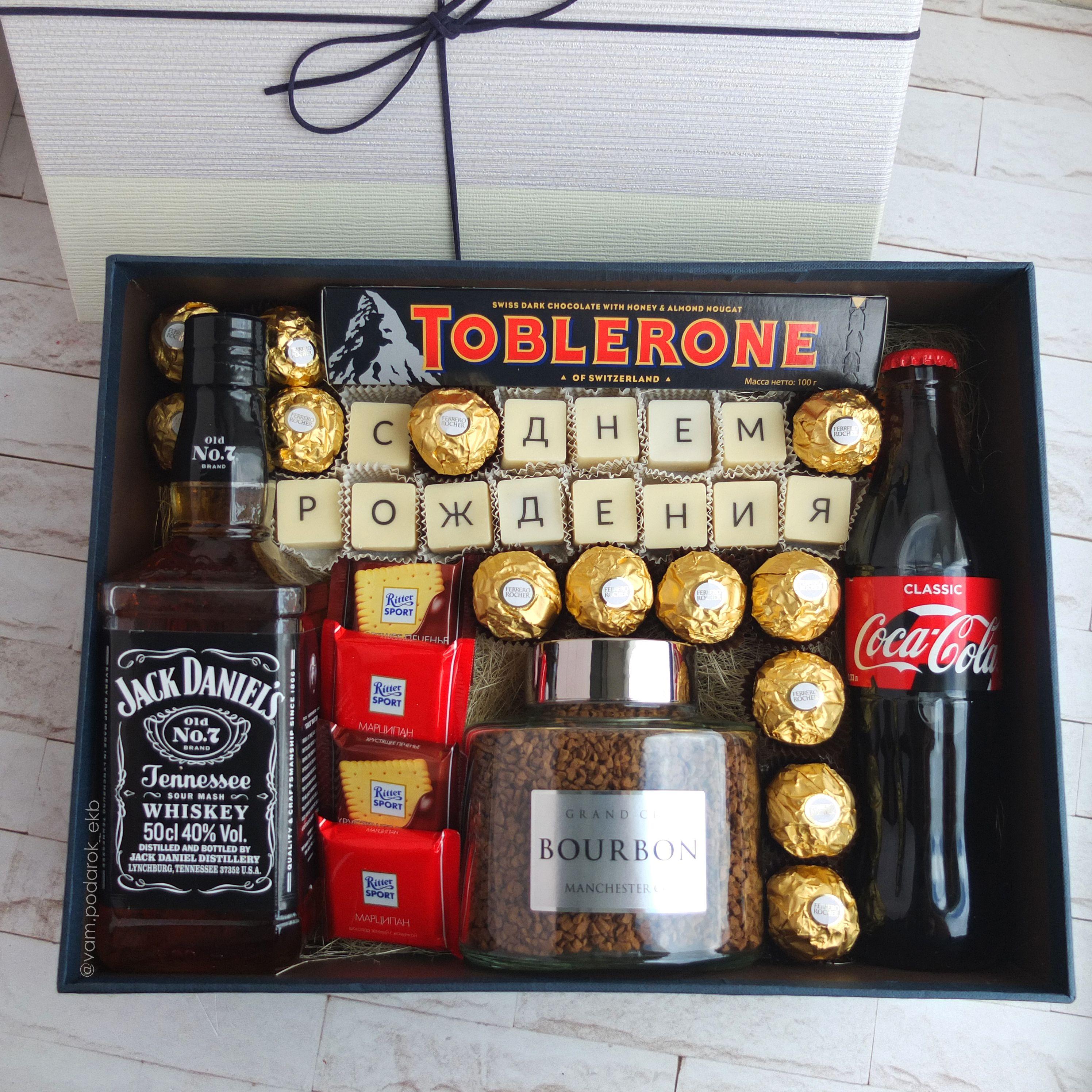 начальнику подарокмужчине боссу длянего подарок длябосса рождения день