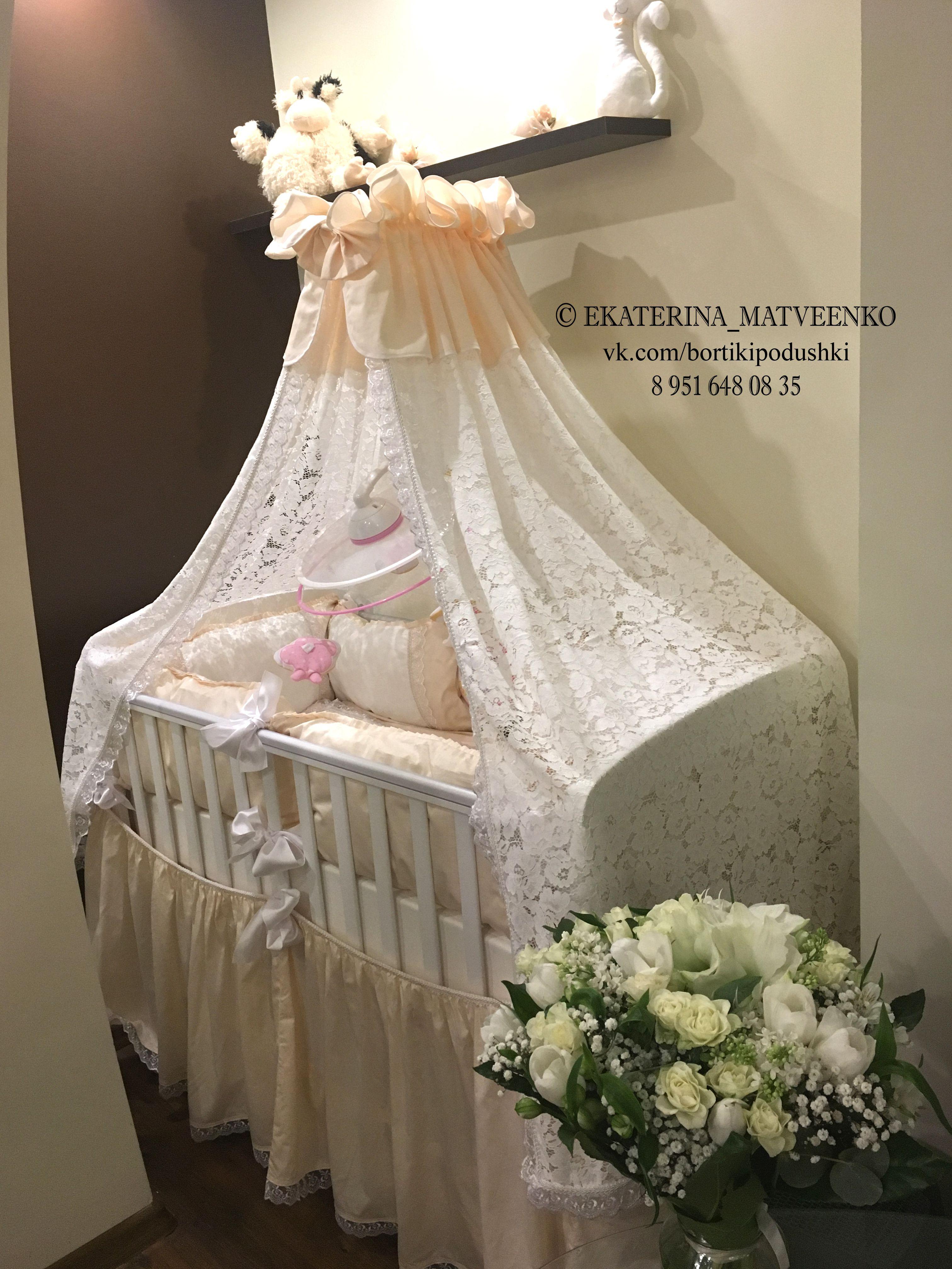 покрывало дети бортики кружево рюши вкроватку юбка подзор премиум балдахин