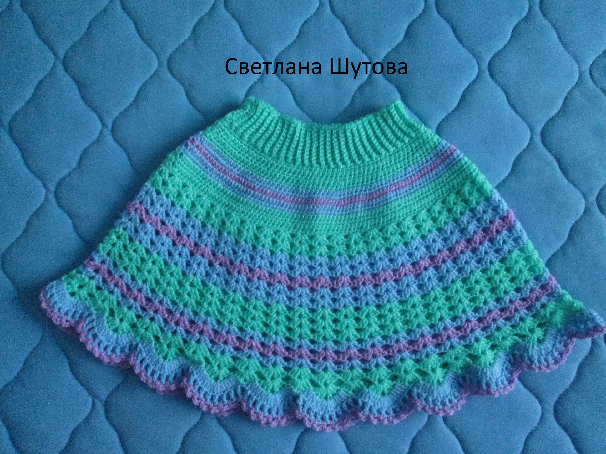 крючком юбка одежда вязание дети ручнаяработа девочкам