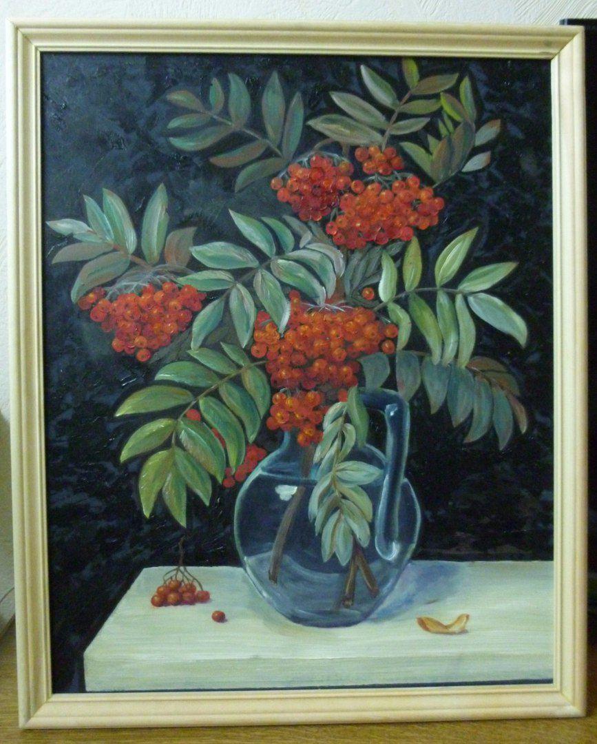 натюрморт картинамасло вазе картинаначерномфоне картинавподарок фон рябина ягоды красный черный в цветы