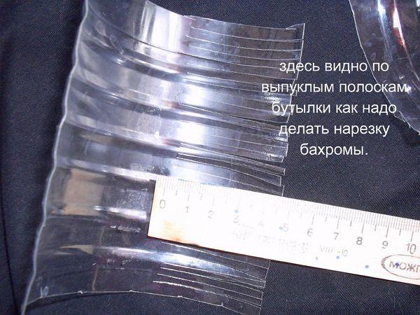 Поделки из пластиковых бутылок 10
