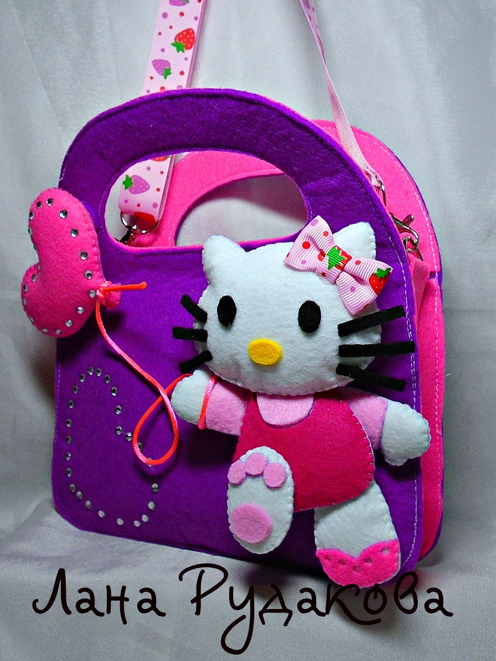 игрушки сумка малышам хелоукити малыши игры подарок девочка сюрприз дети