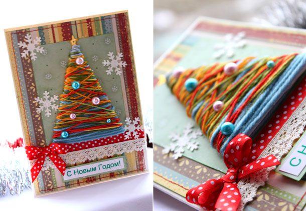 креативнаяидея хендмейдоткрытка новогодняяоткрытка цветнаяпряжа елочка сделайсам открытка своимируками хендмейд творчество новыйгод подарок