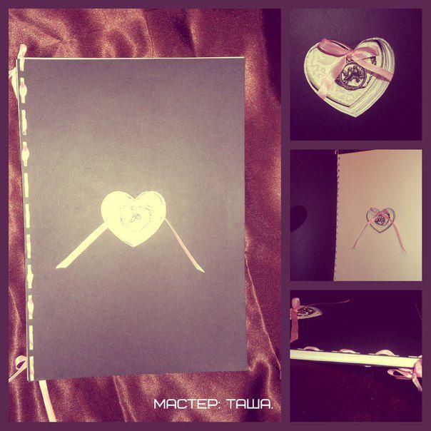 подарок голубки жасмин сердце фотоальбом