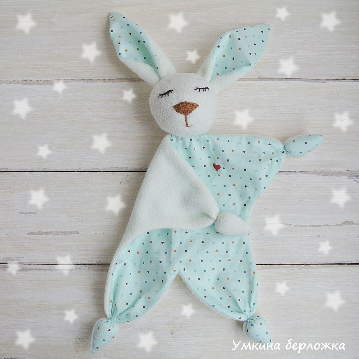 игрушки сплюшка подарокноворожденному комфортер игрушкадлясна подарокребенку заяц зайчик вкроватку зайка игрушка