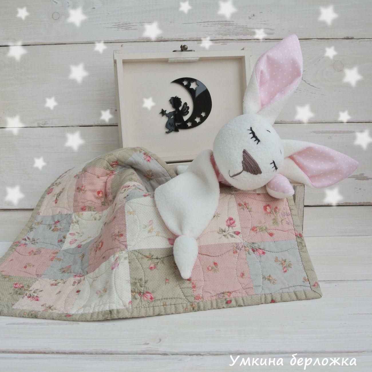 подарокмалышу сплюшка подарокноворожденному длясна комфортер подарокребенку заяц игрушки зайчик вкроватку зайка игрушка подарок