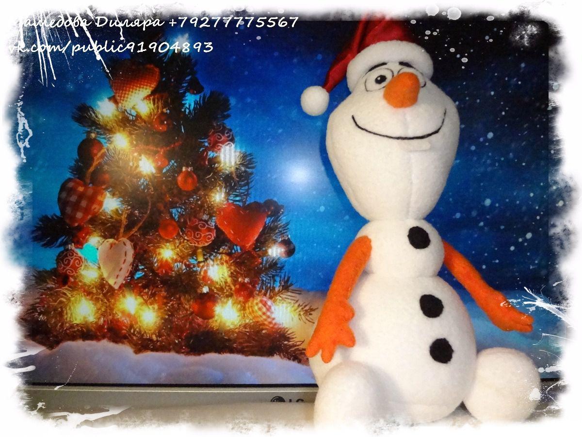 игрушка снеговик мягкий олоф подарок