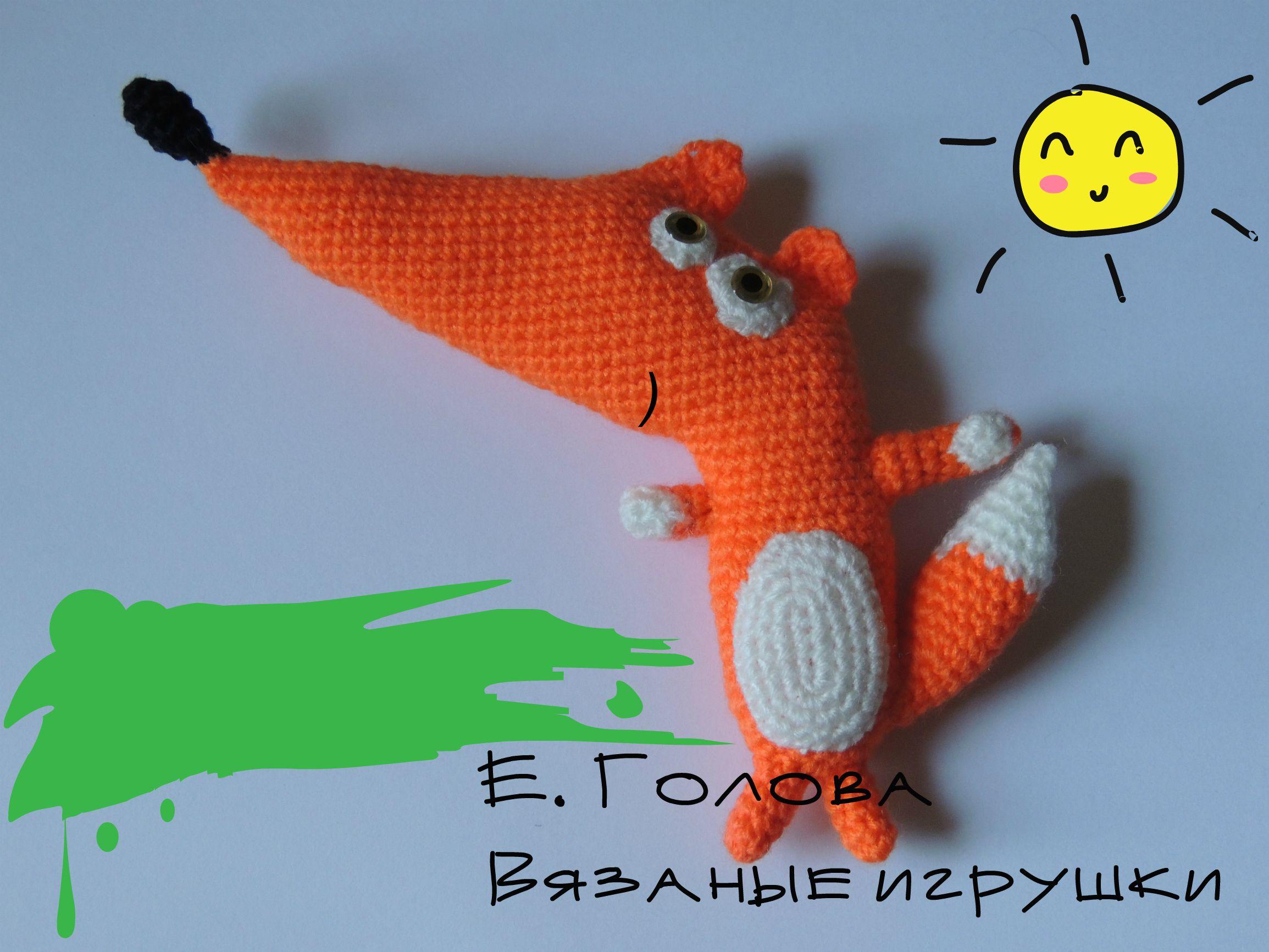 игрушка лисичка лиса