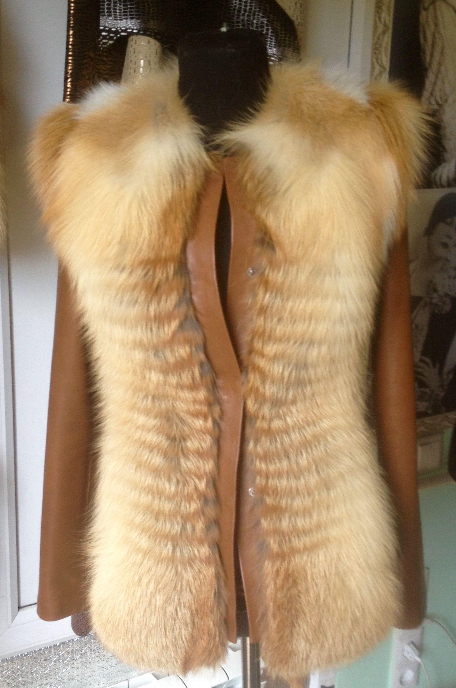 женская куртка меховая