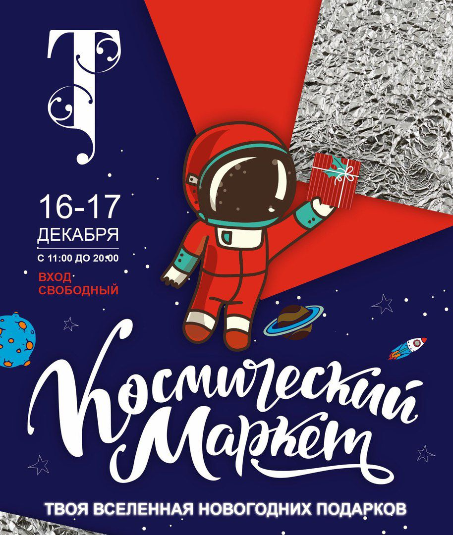 подарки праздники выставка ярмарка новый год