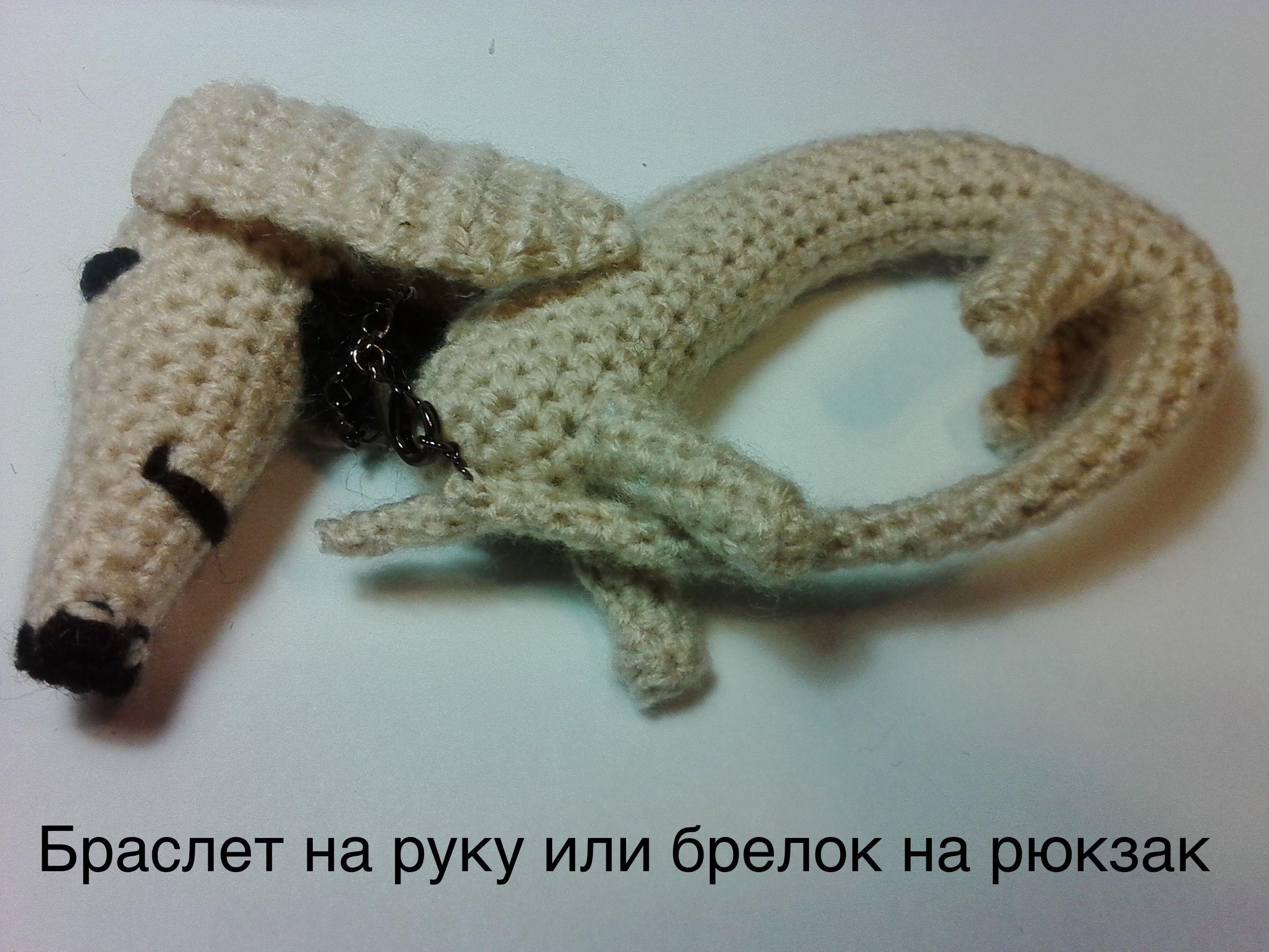 шклоа собака браслет песик талисман новогодний брелок сувенир щенок такса