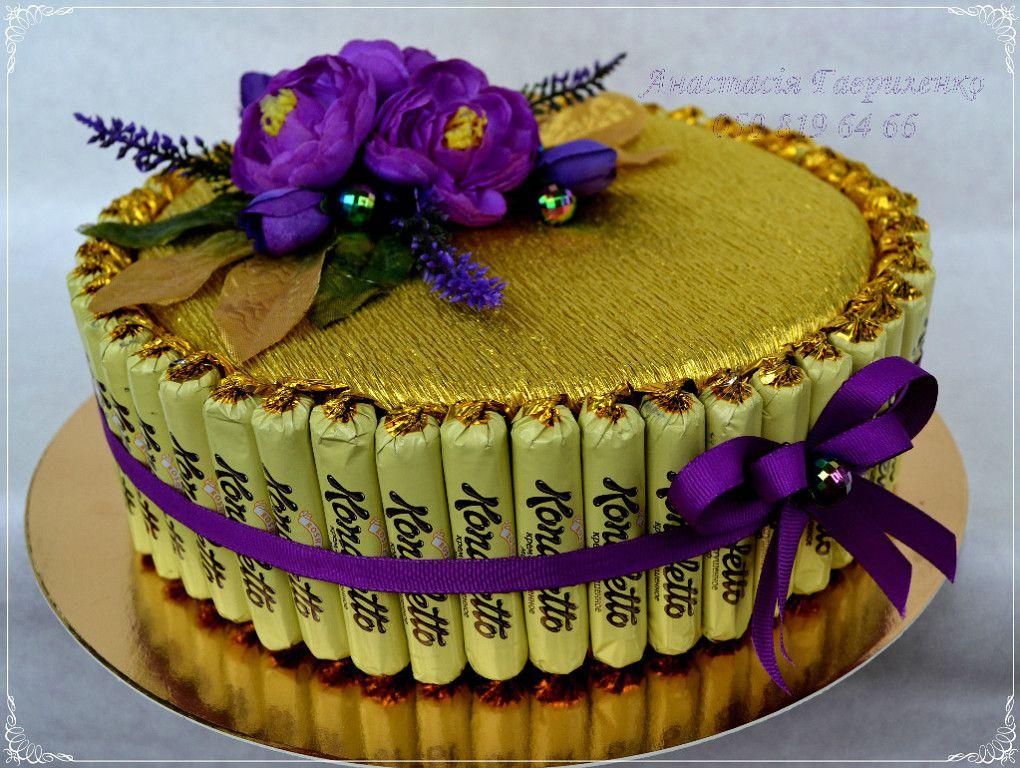сладкийподарок торт конфеты подарок