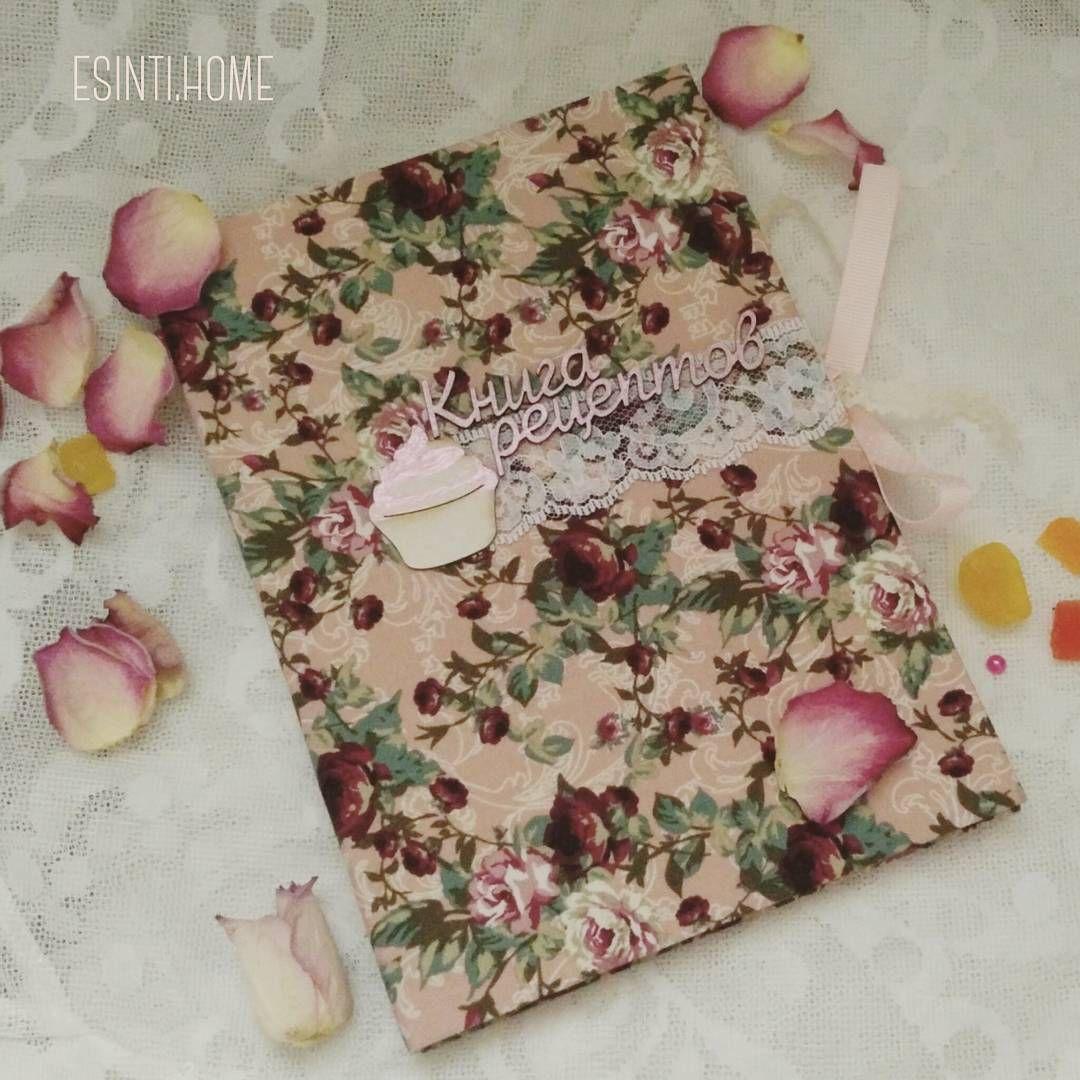 книгарецептов скрапбукинг рецепты ручнаяработа блокнот