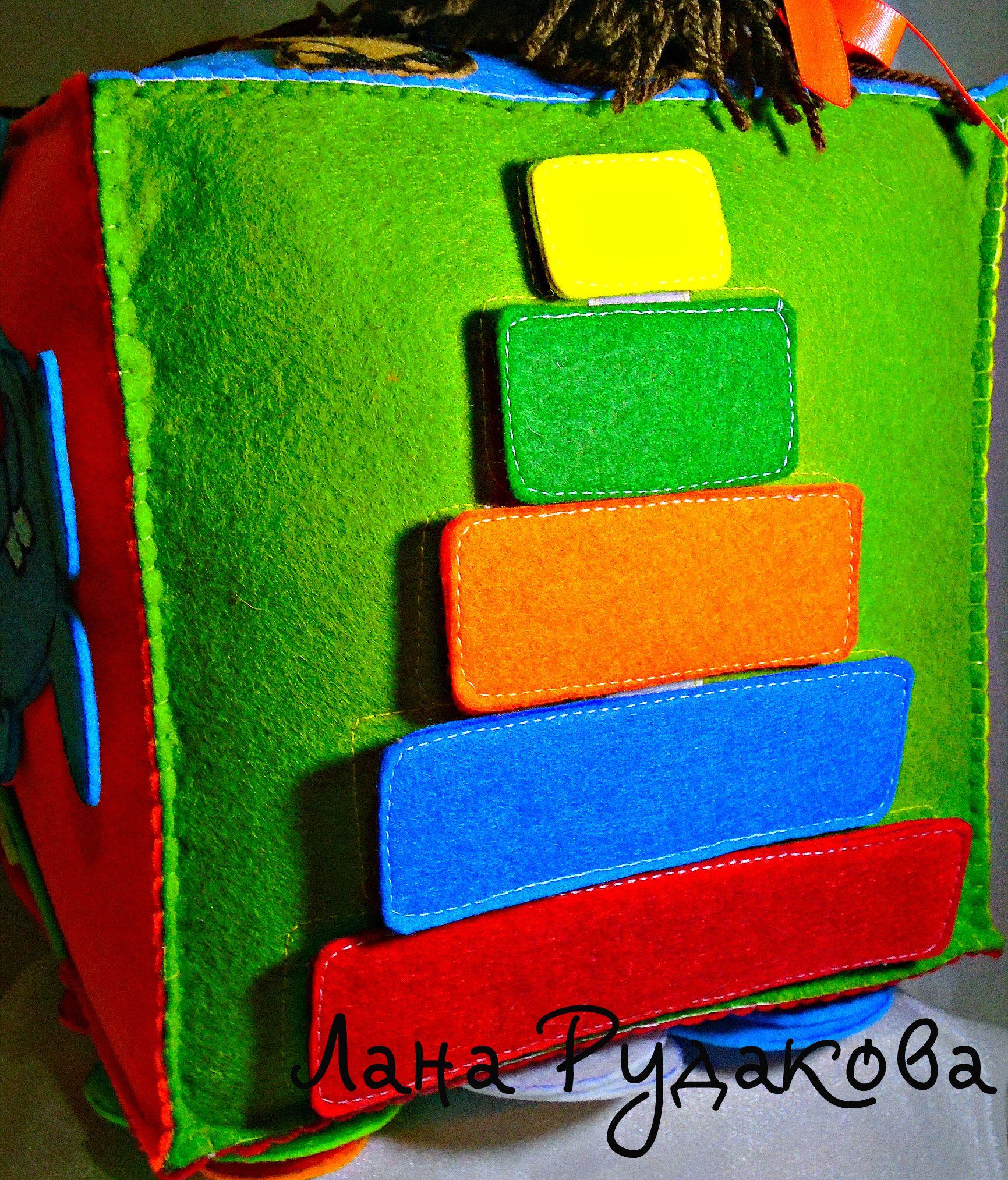 малышам играть детям фетр развивать игры игра моторика куб игрушка
