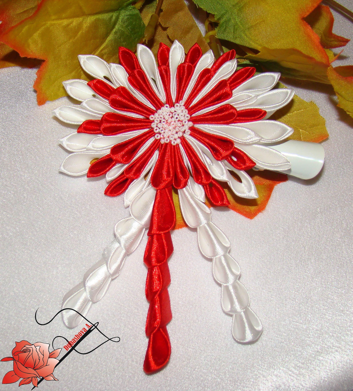 ручнаяработа заколки handmade лентыатласные канзаши