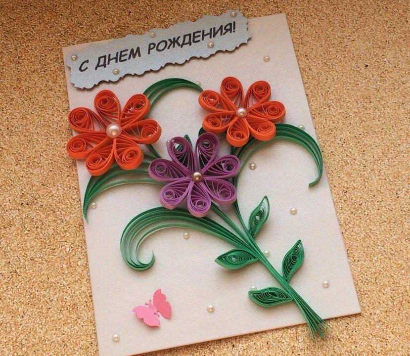 открытка квиллинг мастеркласс
