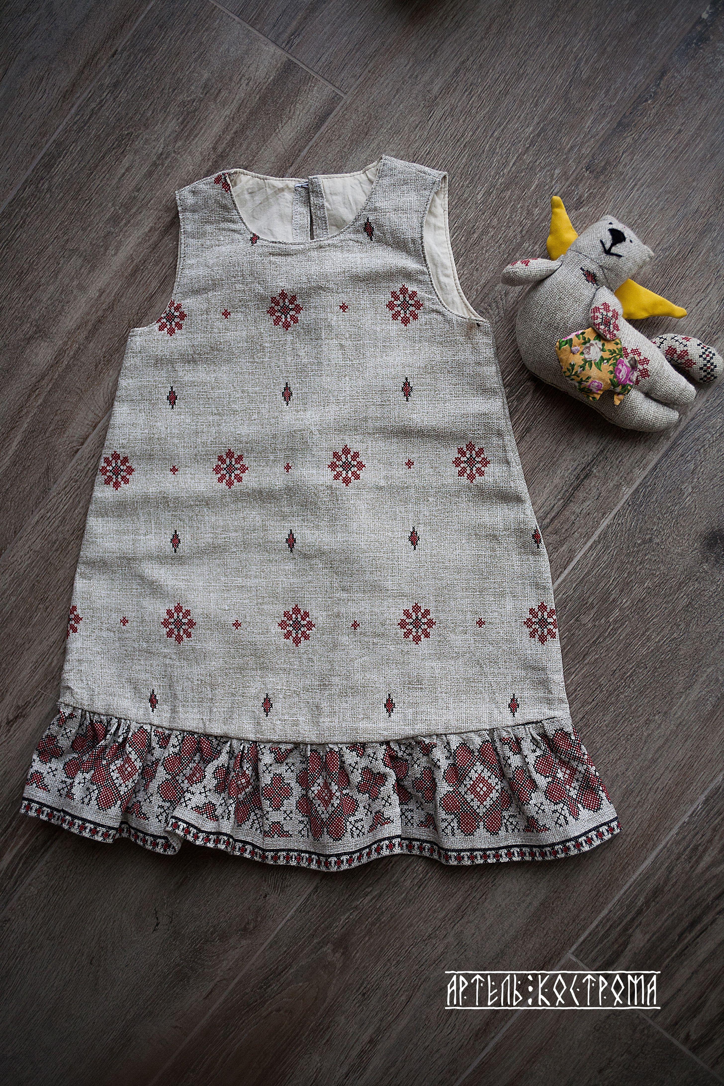на платье девочку цветы волан рогожка
