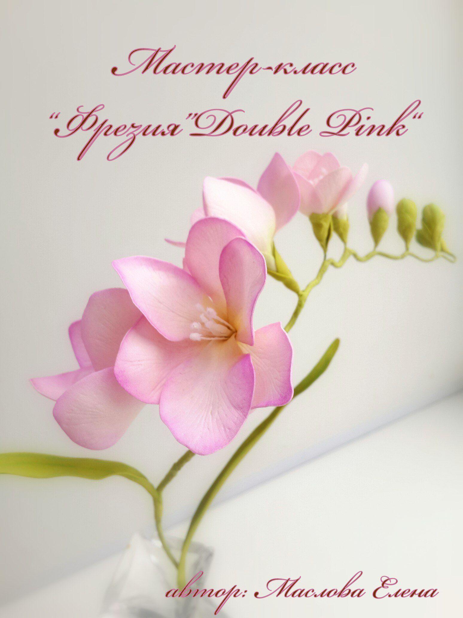 ручнаяработа фом украшение английская бледнорозовый фрезия мастеркласс фоамиран волос роза видео мк