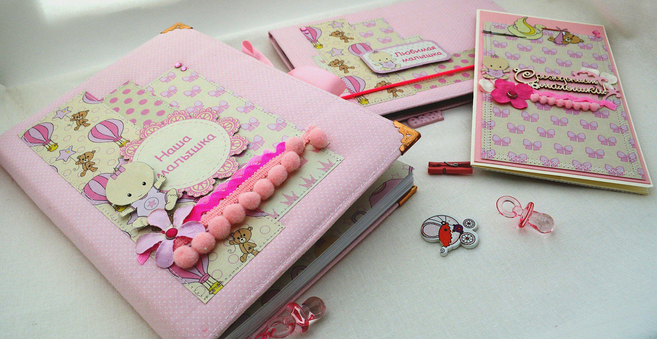 документов папка букимаминблокнот для малышка комплект девочка беби подарок