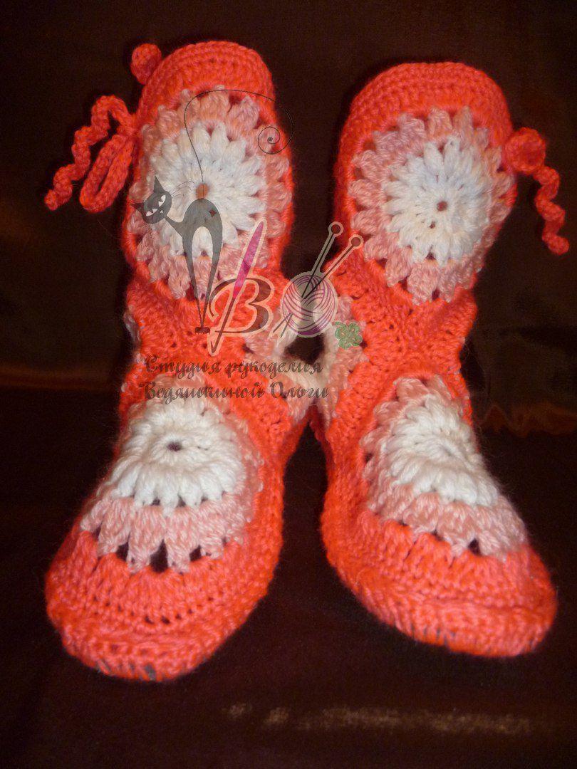 домашние дома для вязаные обувь сапожки крючком