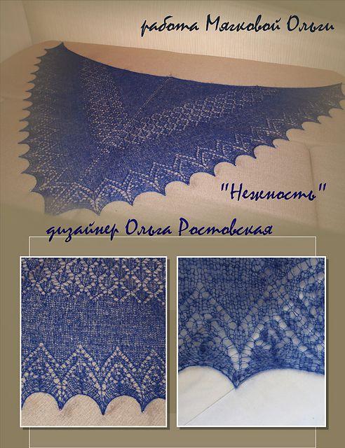 шелк платок вязанное шерсть шаль тепло