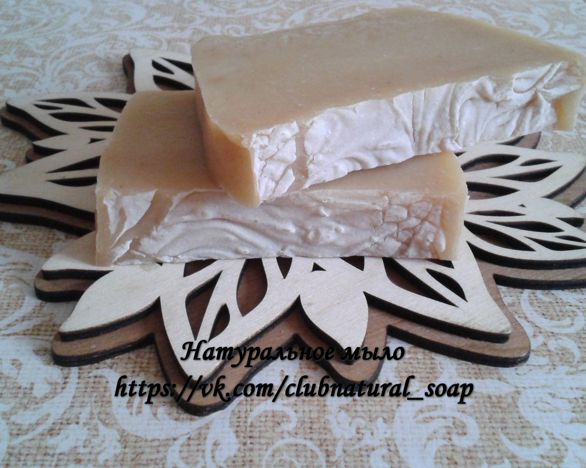 нулянатуральное отдушекбез с мылобез мыло красителейполезное мылодорожное мылохорошее мылов поездку