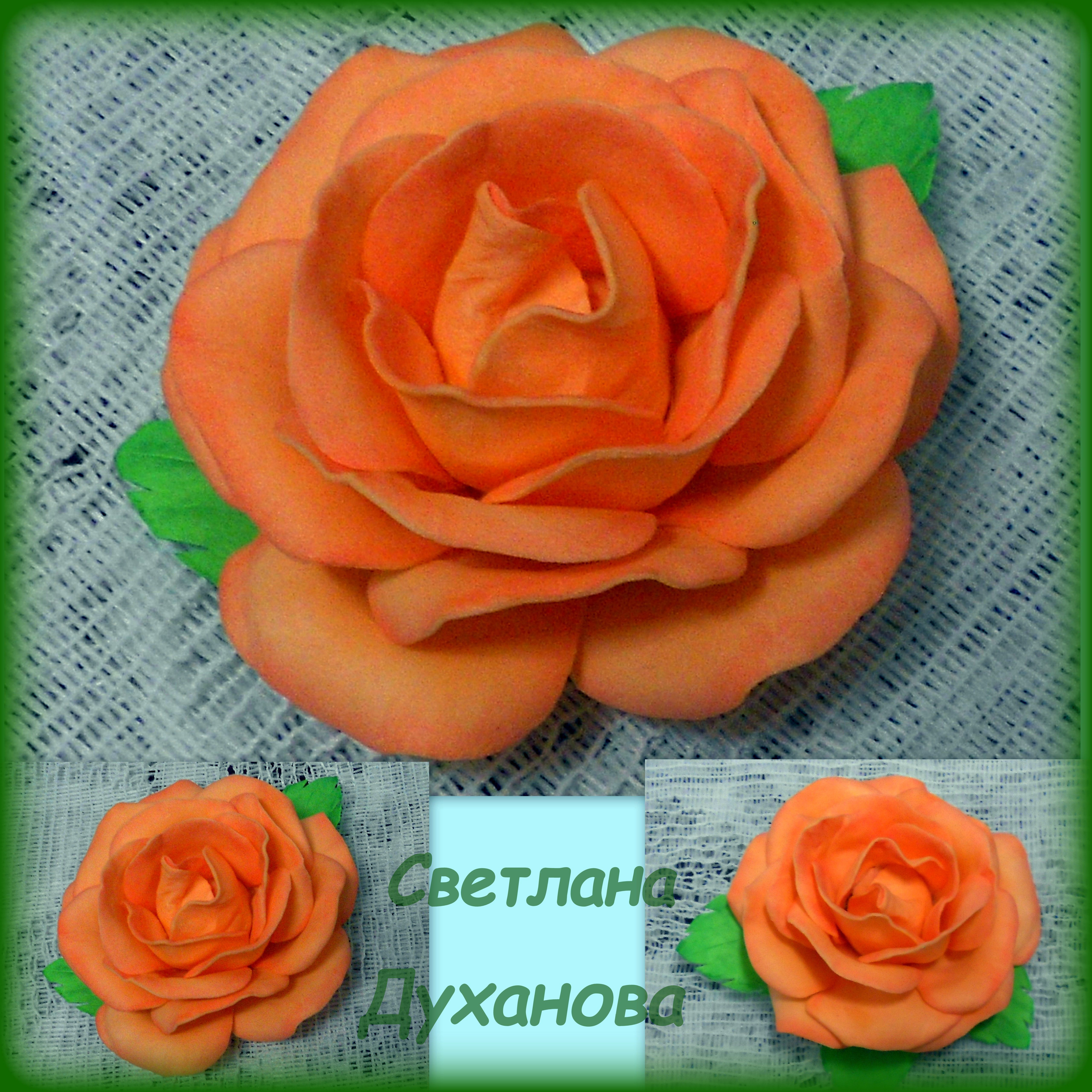 женщине. украшение фоамиран аксессуар цветы роза подарок