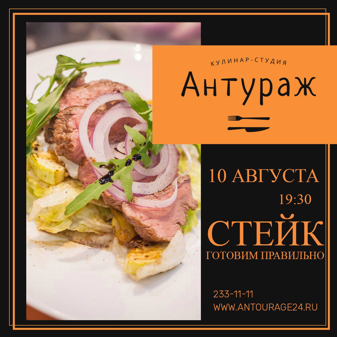 кулинарстудия krsk антураж food dinner culinary happy красноярск деньрождения