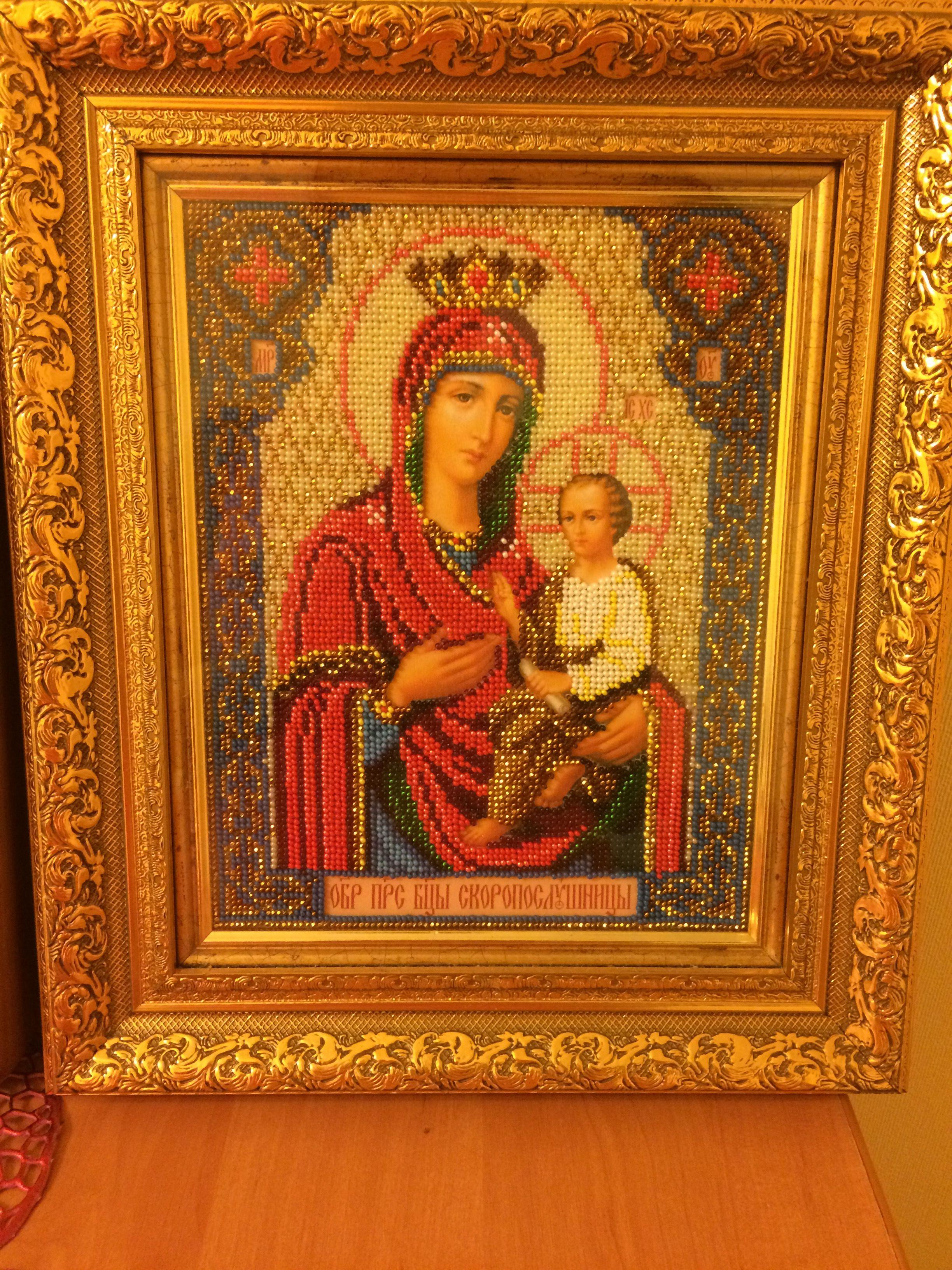 икона подарок дом свято