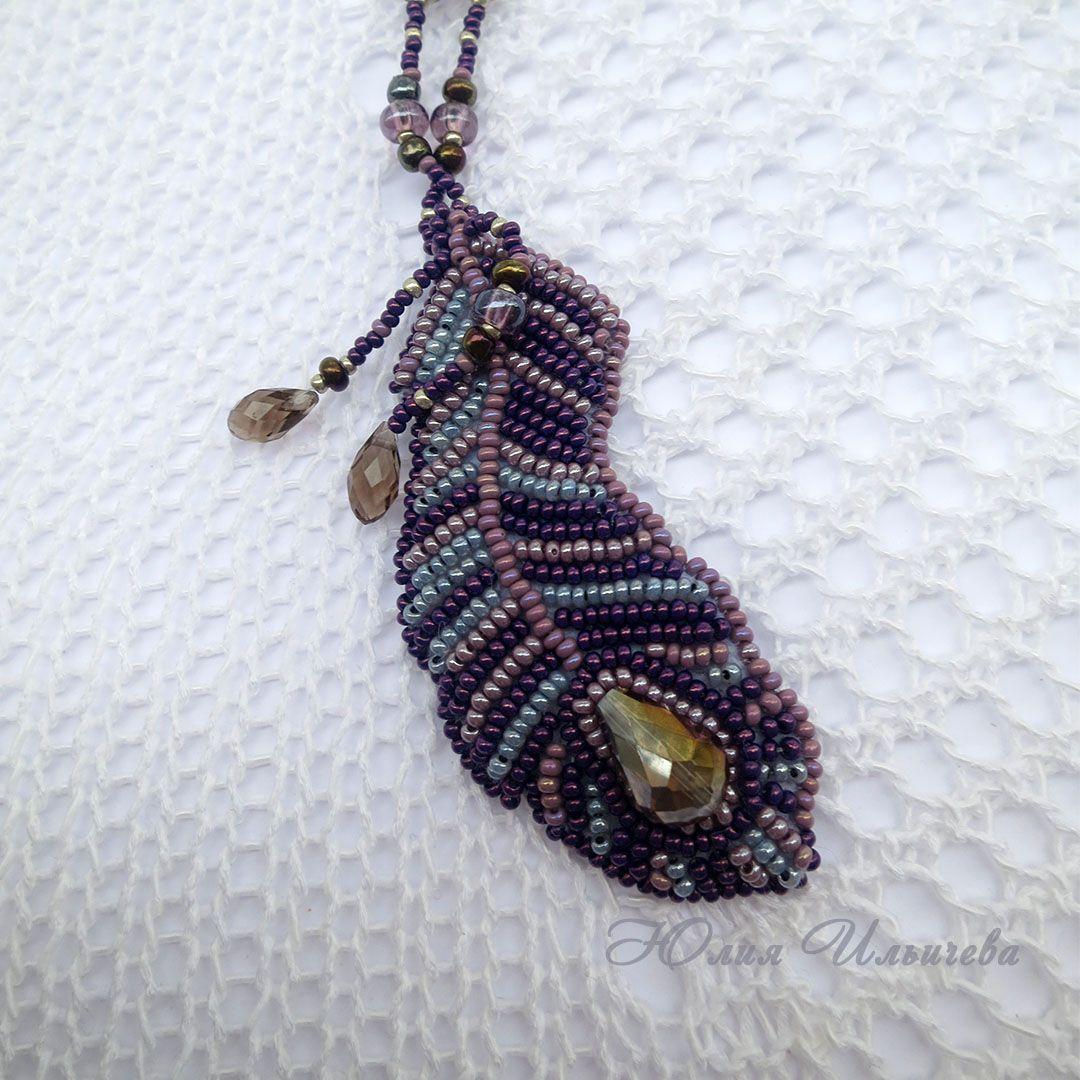 подарки вышивкабисером украшение кулон бисер ручнаяработа