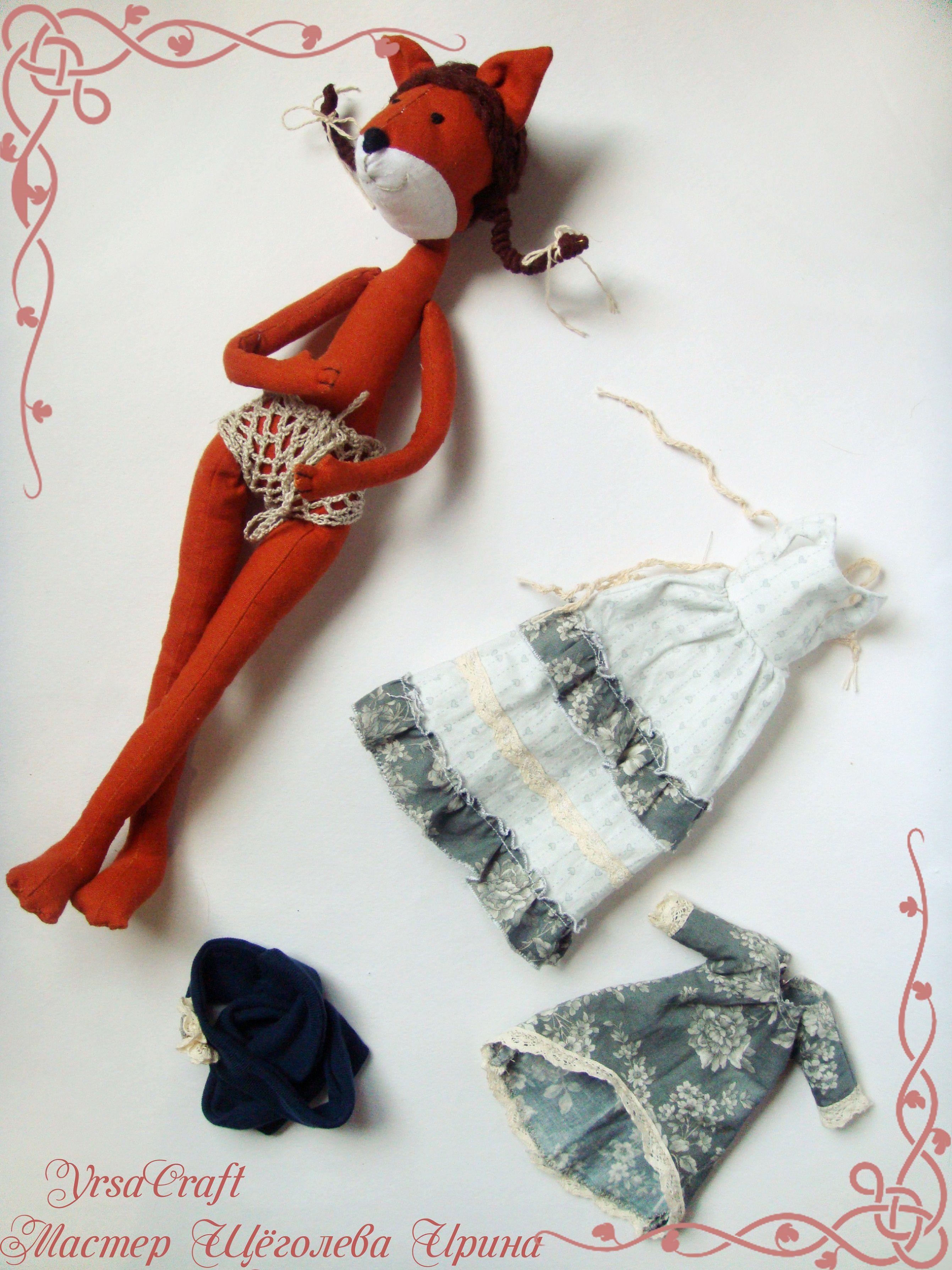 куклалиса подарокдлядевочки авторскаякукла купитьподарок рыжий  купитькуклу игрушка текстильнаякукла кукла handmade лиса подарокдлядевушки ручнаяработа интерьернаякукла