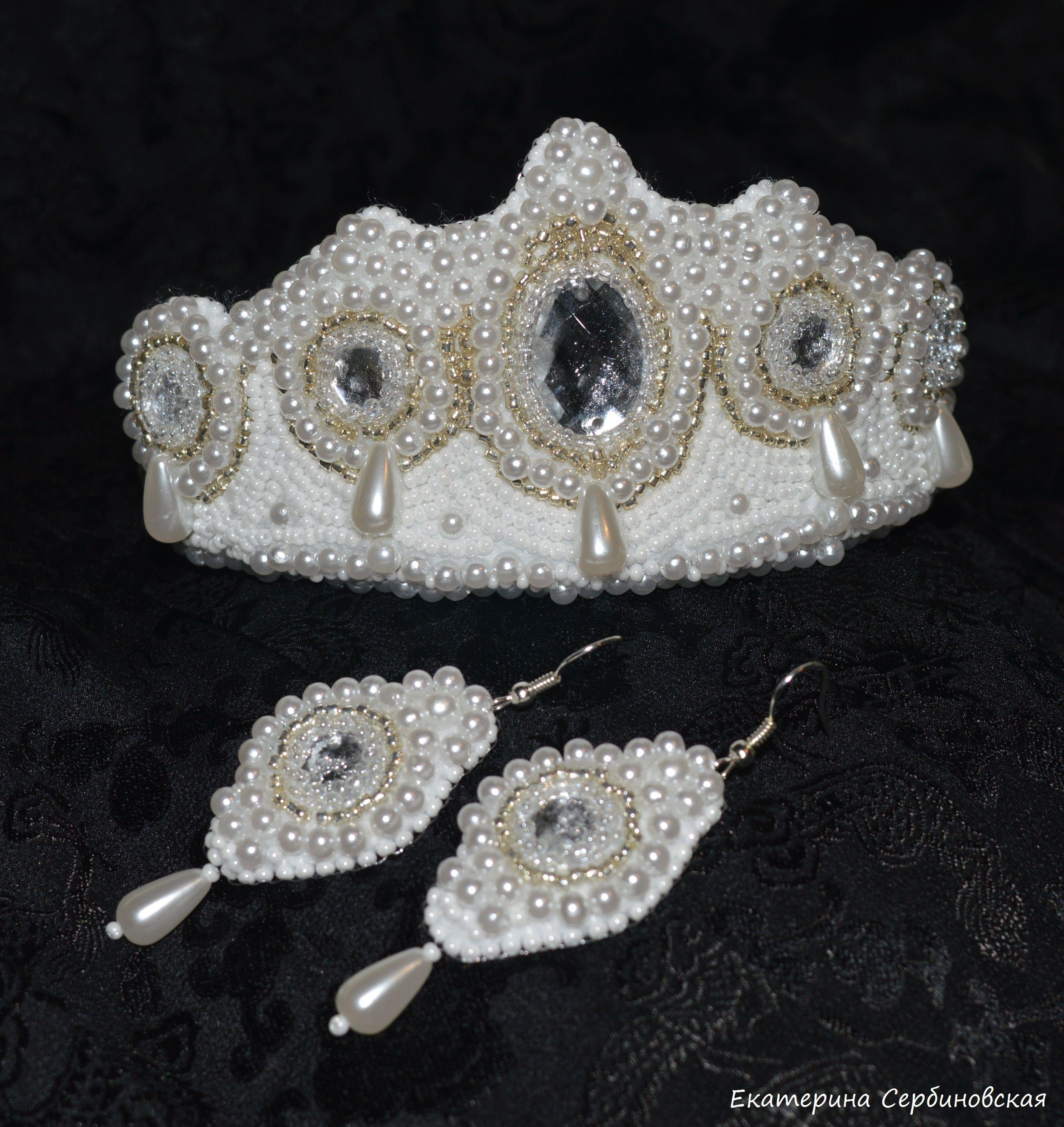 диадема свадебный серьги ручная корона handmade белый свадьба