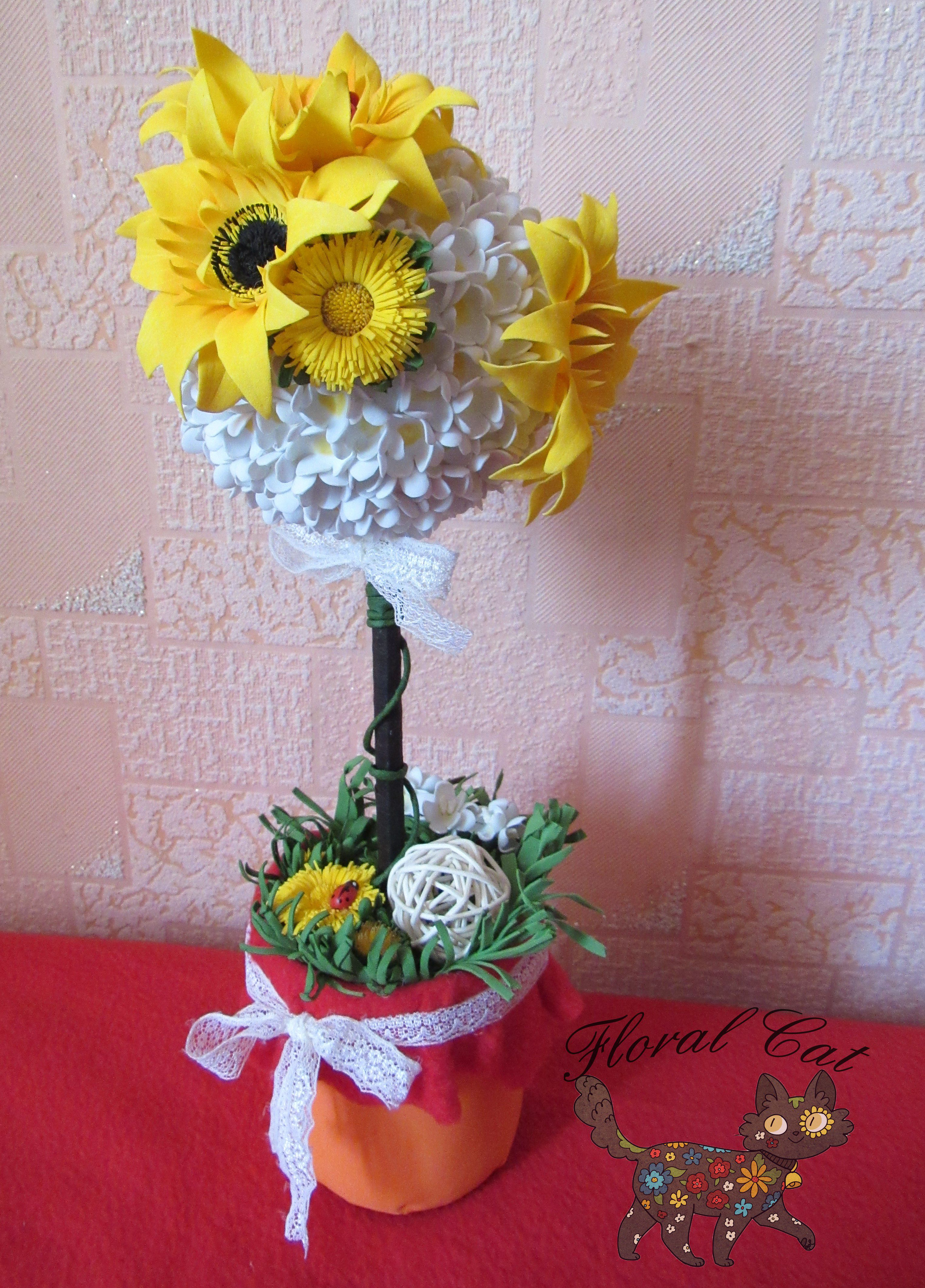 из подсолнухи подарок фоамирана топиарий одуванчики цветы