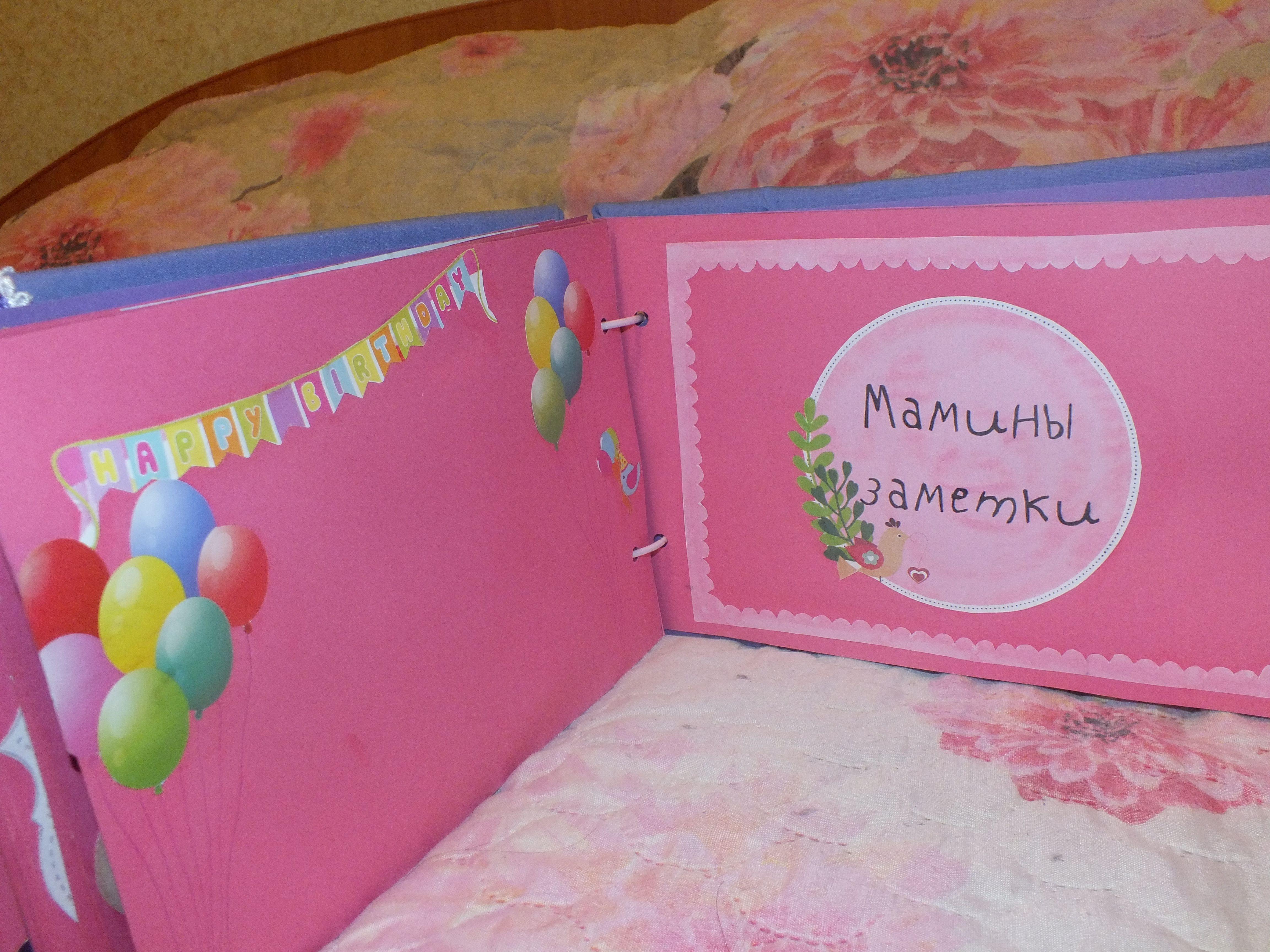 подарок новорожденный девочка ручная деньрождения работа принцесса