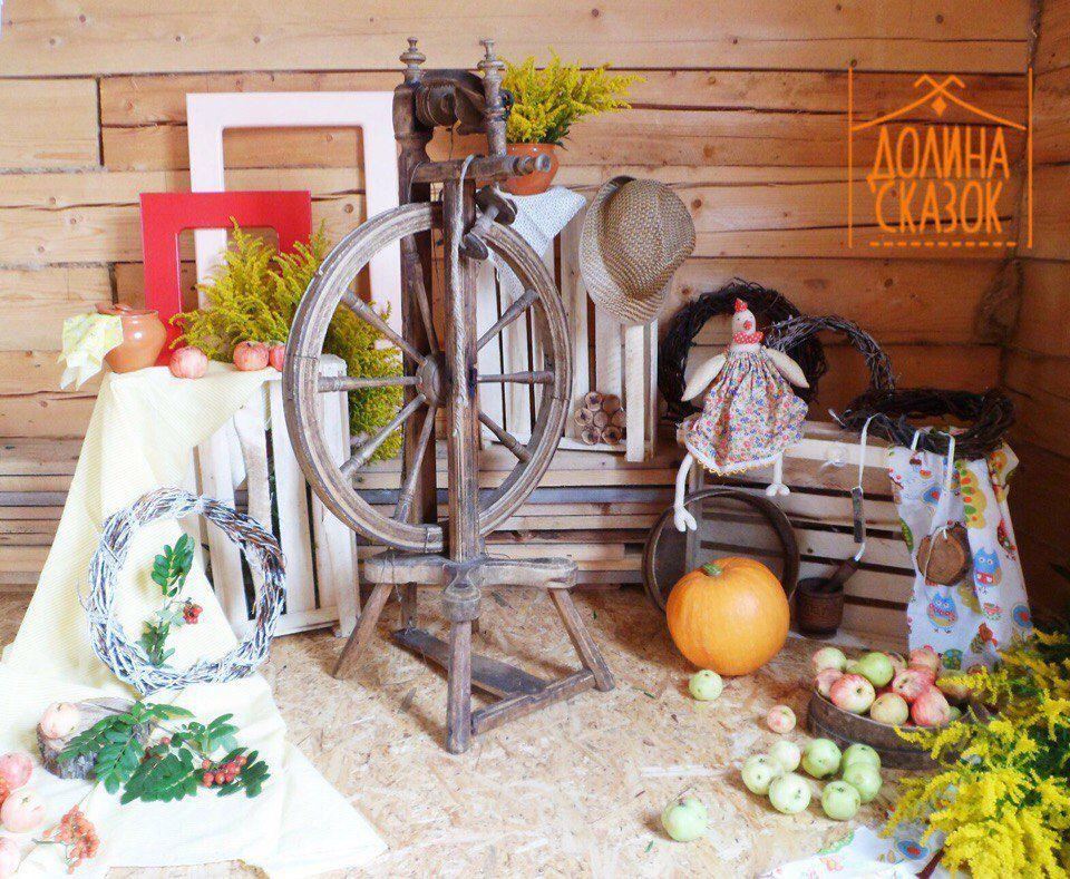 осень ярмарка работы ручной выставка хендмейд товары