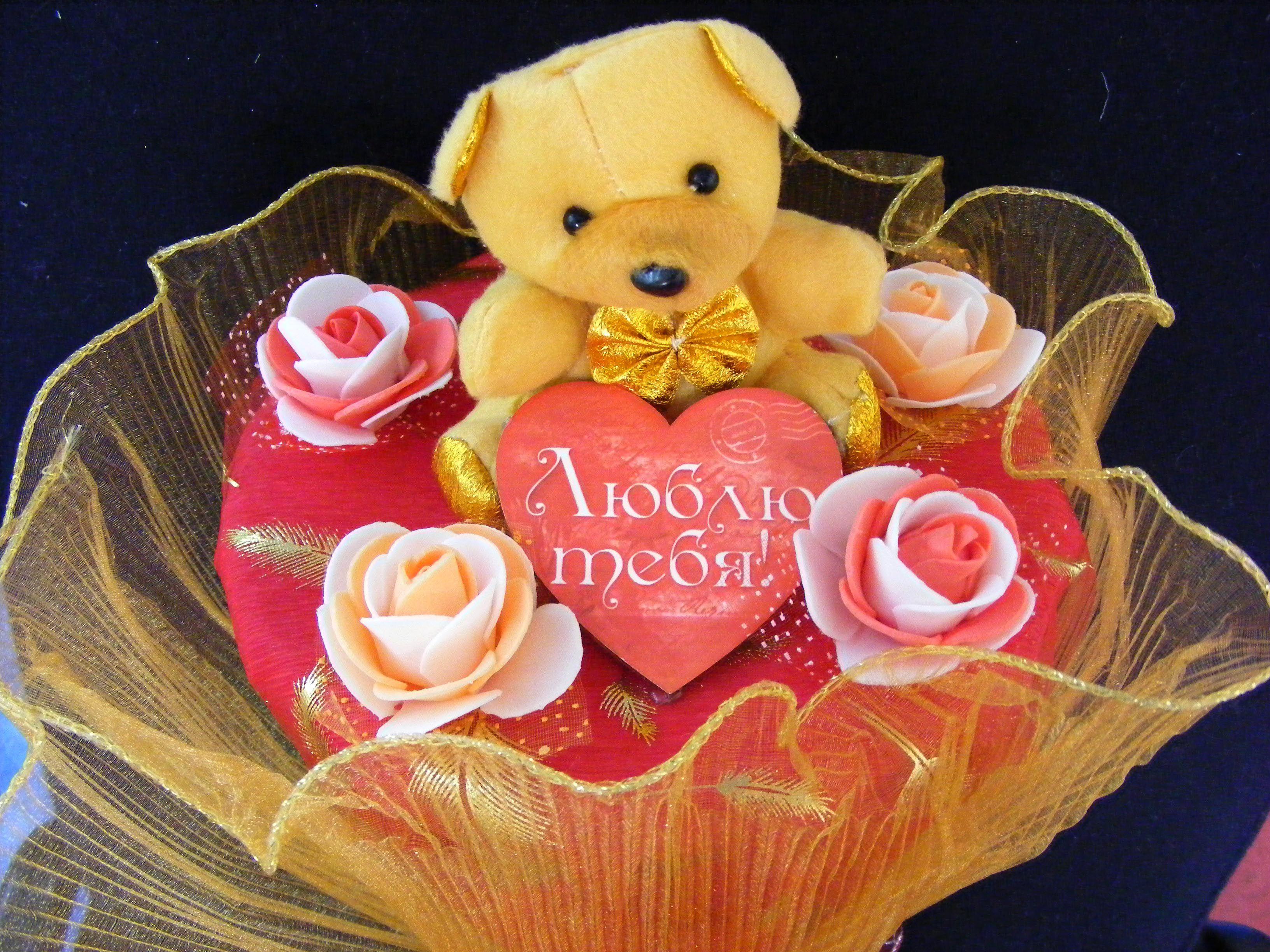 деньрождения любовь игрушка букет подарок