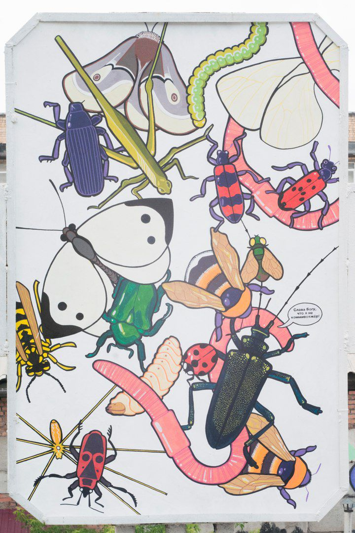 искусство картины галерея уличное художники