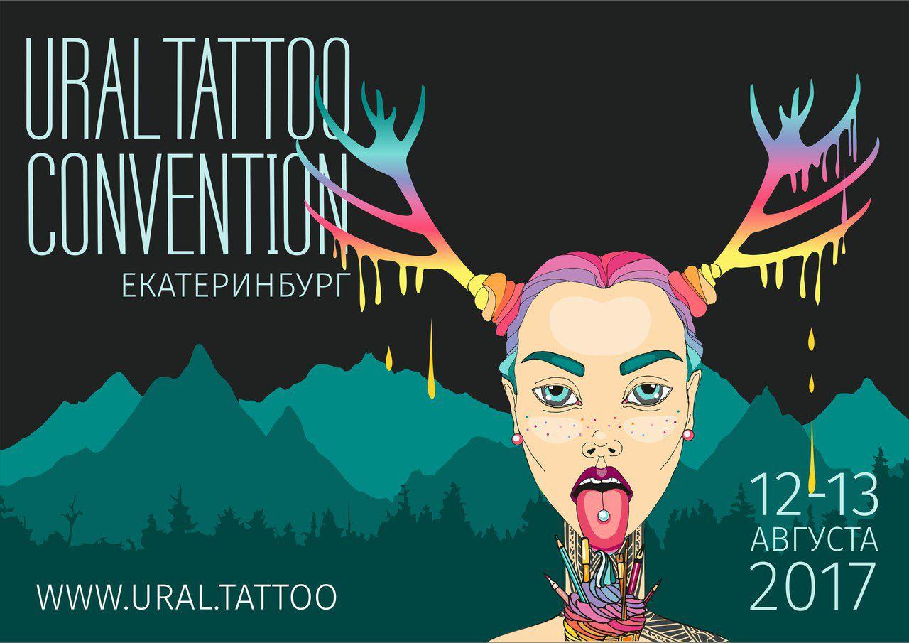 utf uraltattoofest tattoofest uraltattoo tattoo ekaterinburg ink tattoofestival vladbladirons vladblad tattoomarket tattoopharma