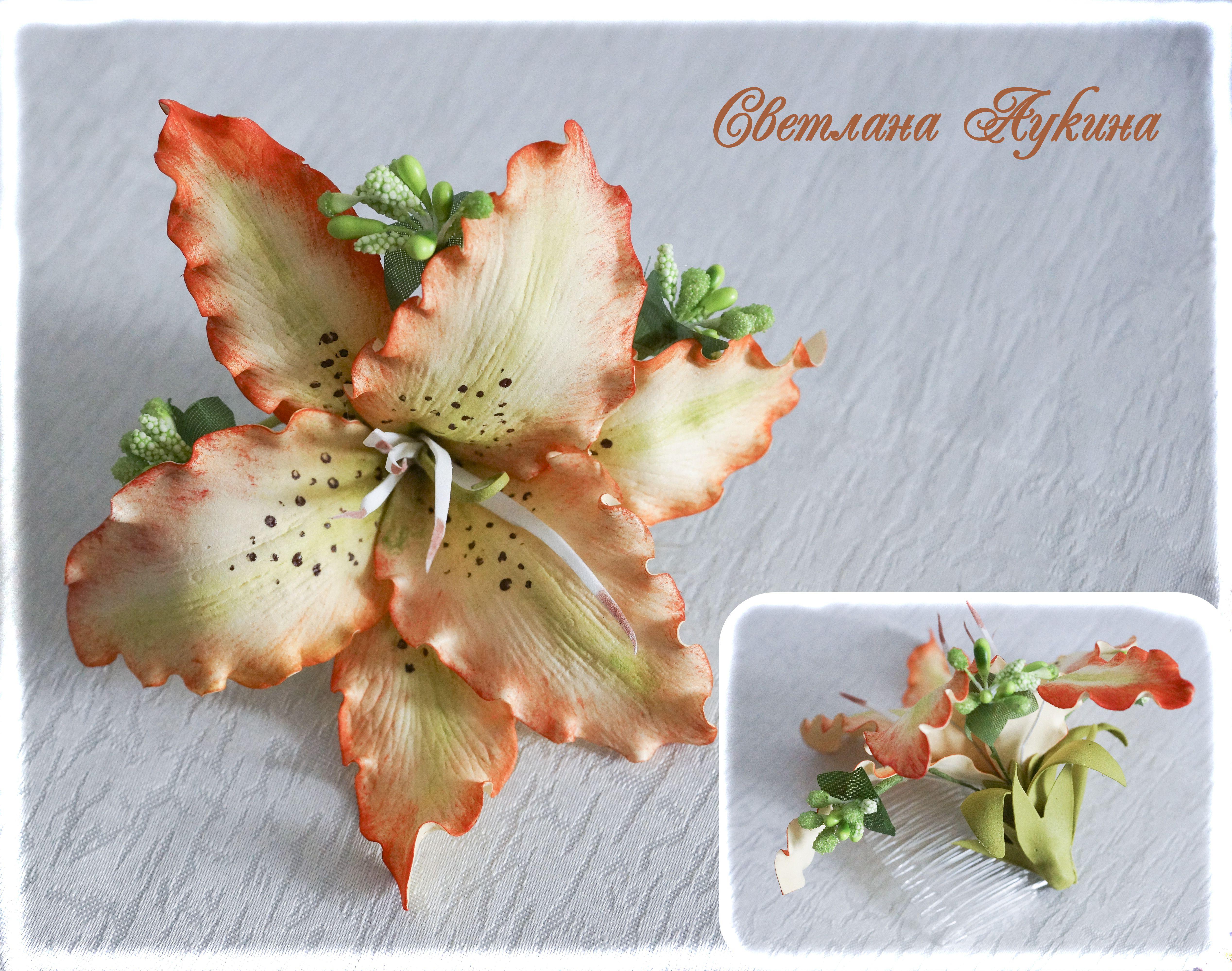 волос фоамирана украшения гребень для из лилия