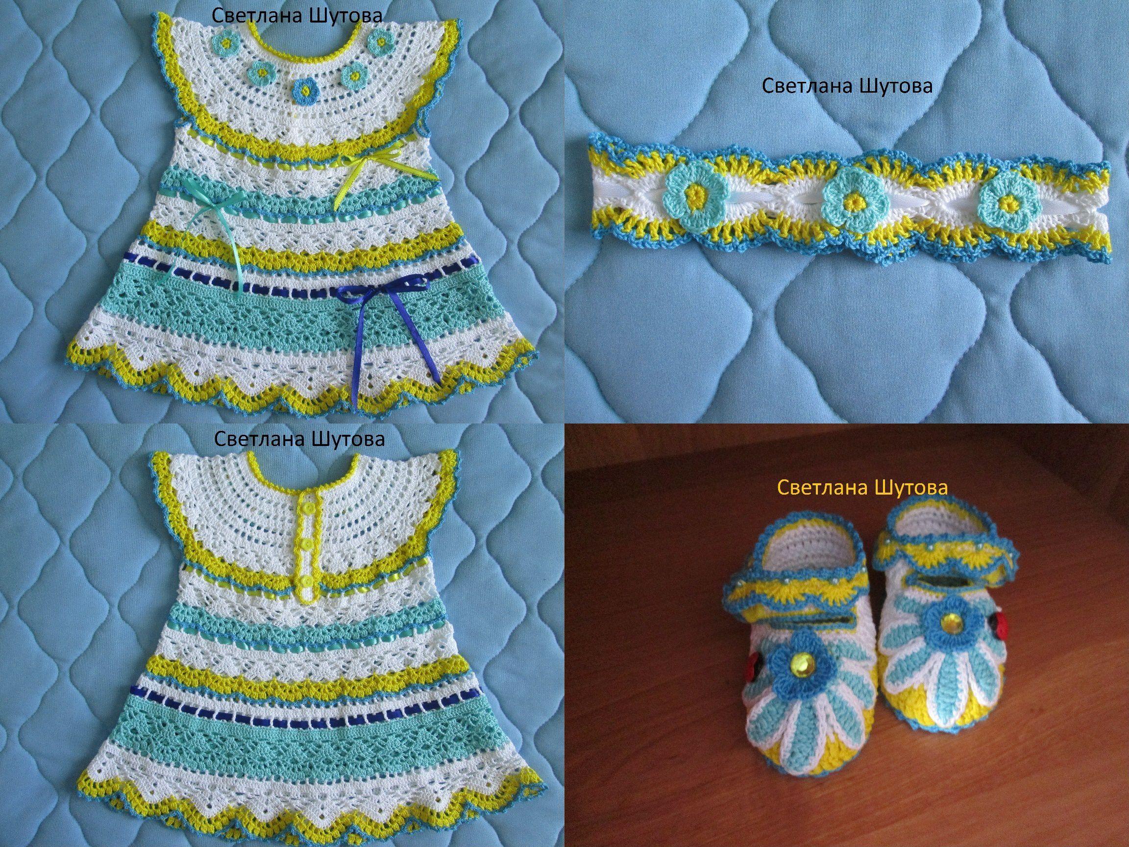 одежда обувь туфельки вязание платье девочки подарок крючком ручнаяработа дети