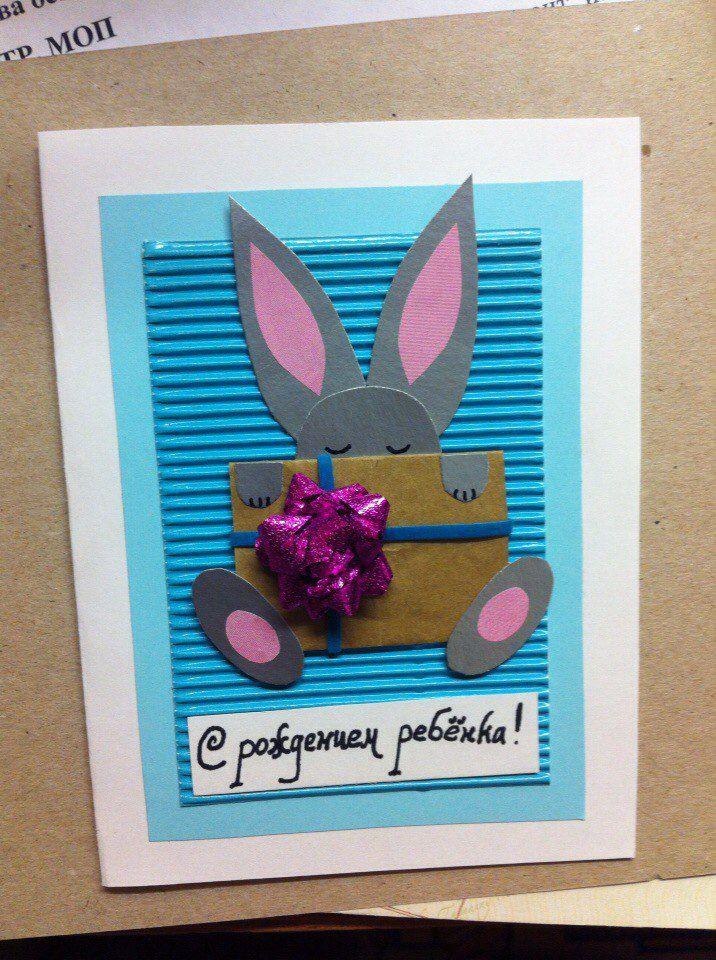 открытка малыши дети крождениюребенка