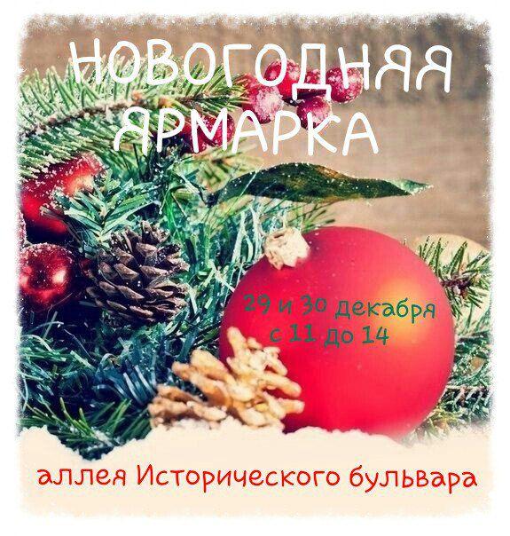 sevmuseum музей новыйгодвмузее севастополь