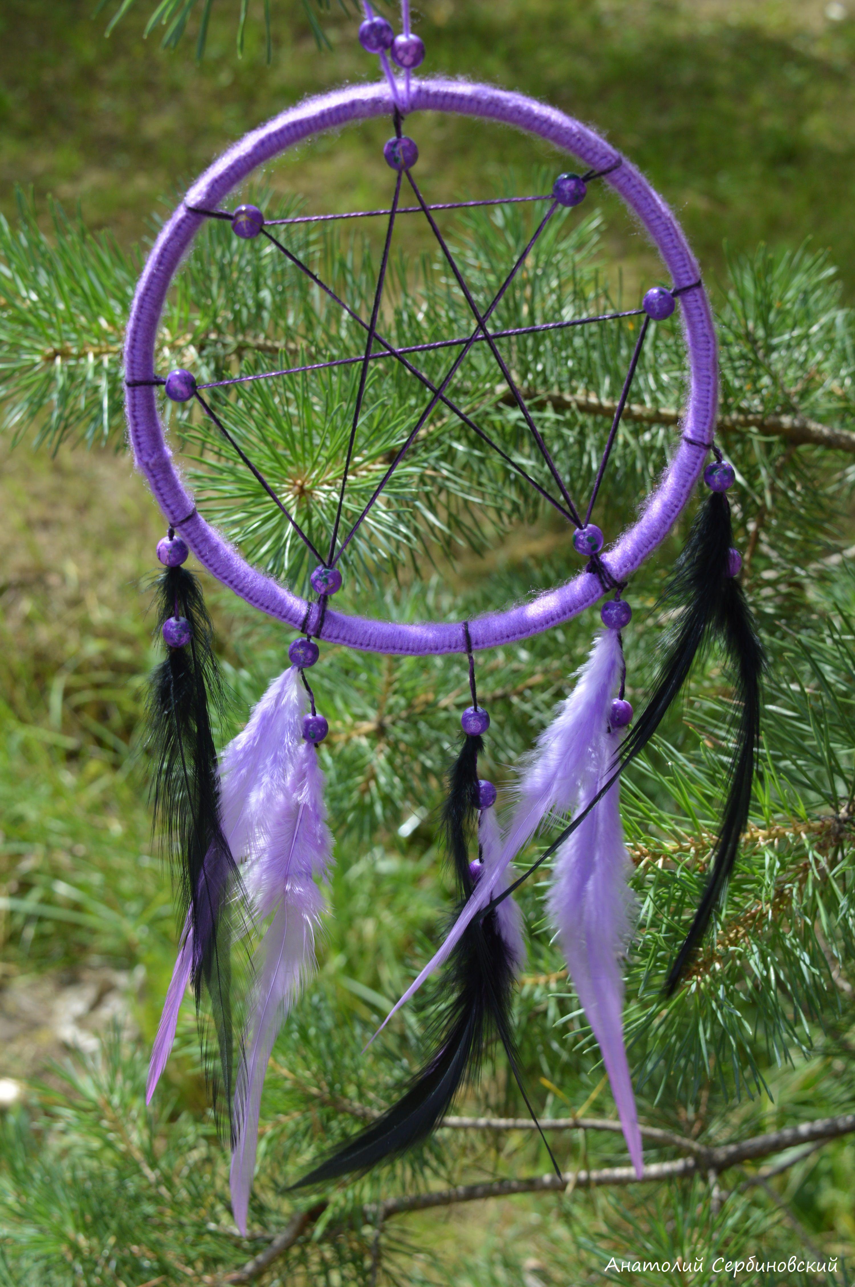 перья ловец оберег снов амулет украшение черный магия handmade фиолетовый
