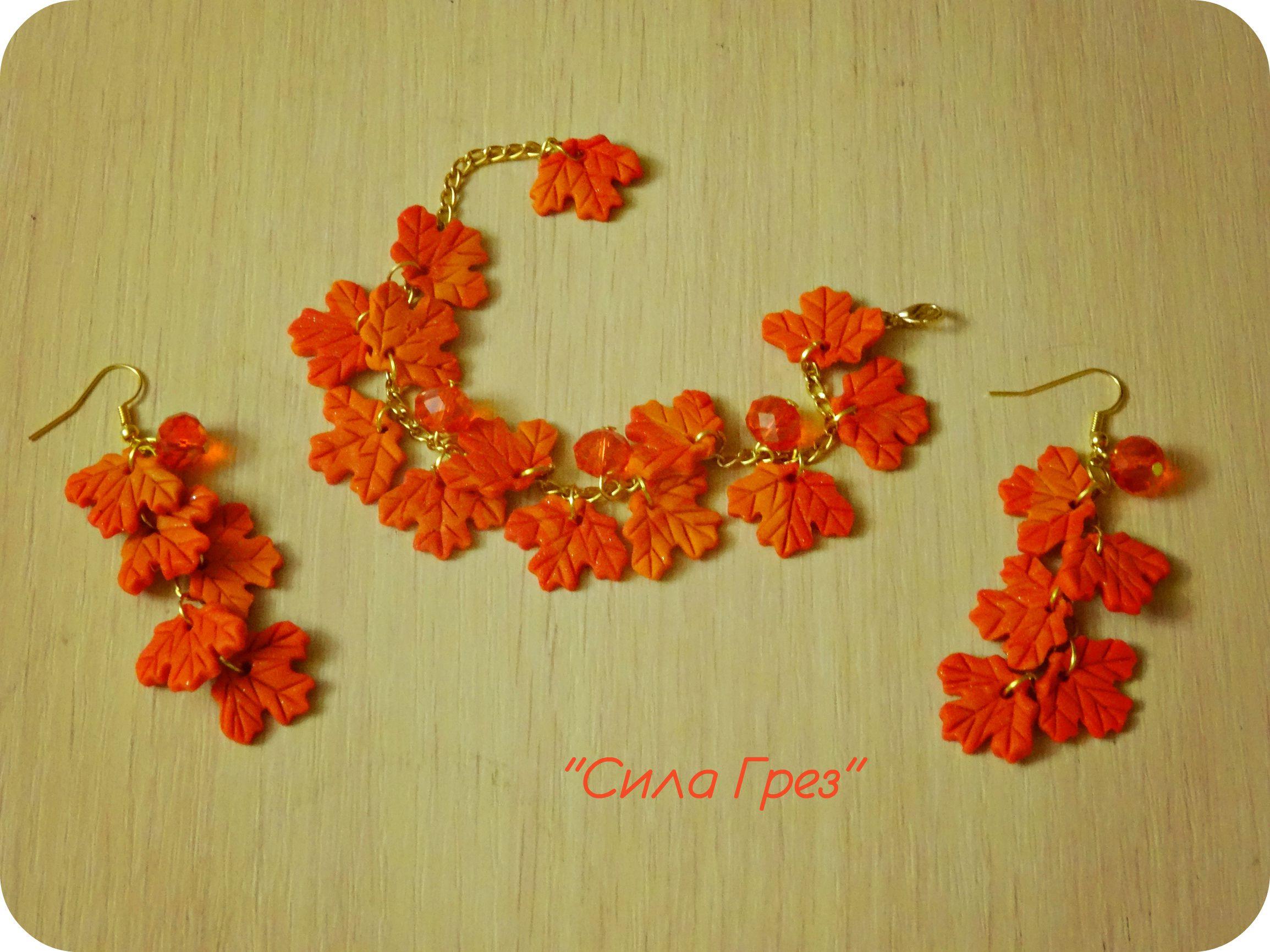 листья глина браслет серьги работа осень ручная украшение полимерная оранжевый клен