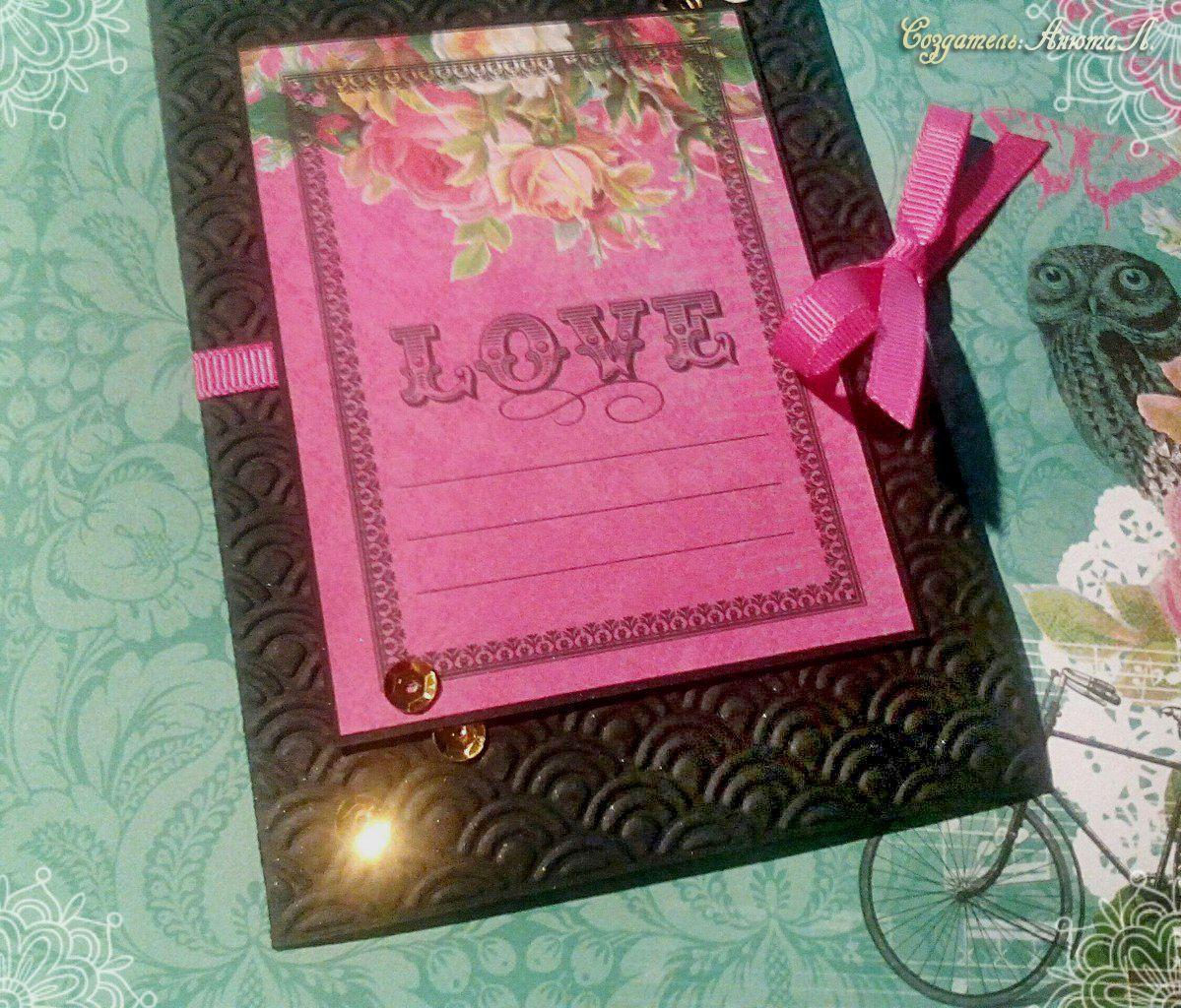 открытка love любовь малиновый розовый черный