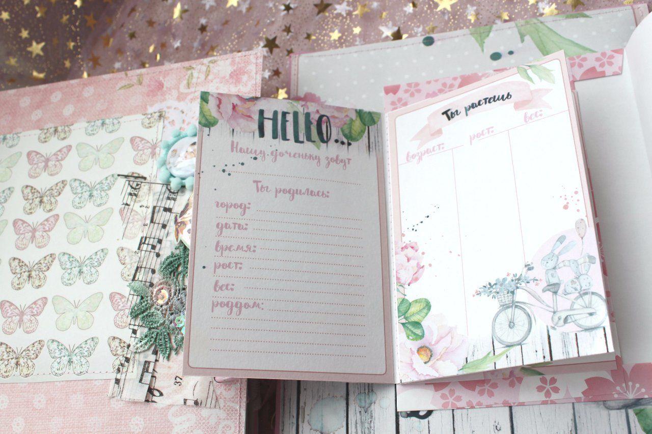 babybok подарокдлядевочки скрапбукинг фотоальбом ручнаяработа альбомдетский scrapbook
