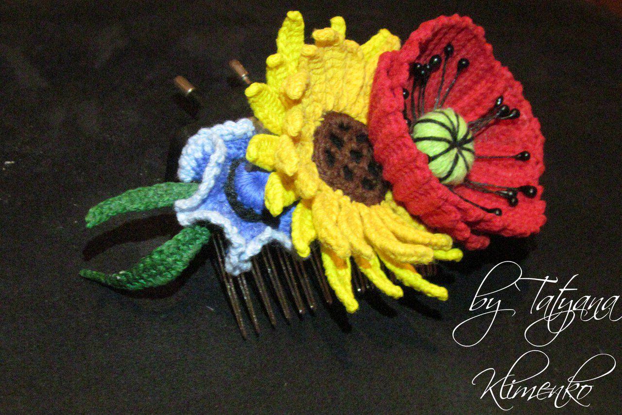 ручнаяработа гребеньдляволос украшение вязаниекрючком